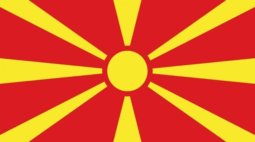 Raziskovanje polnilnic do Makedonije